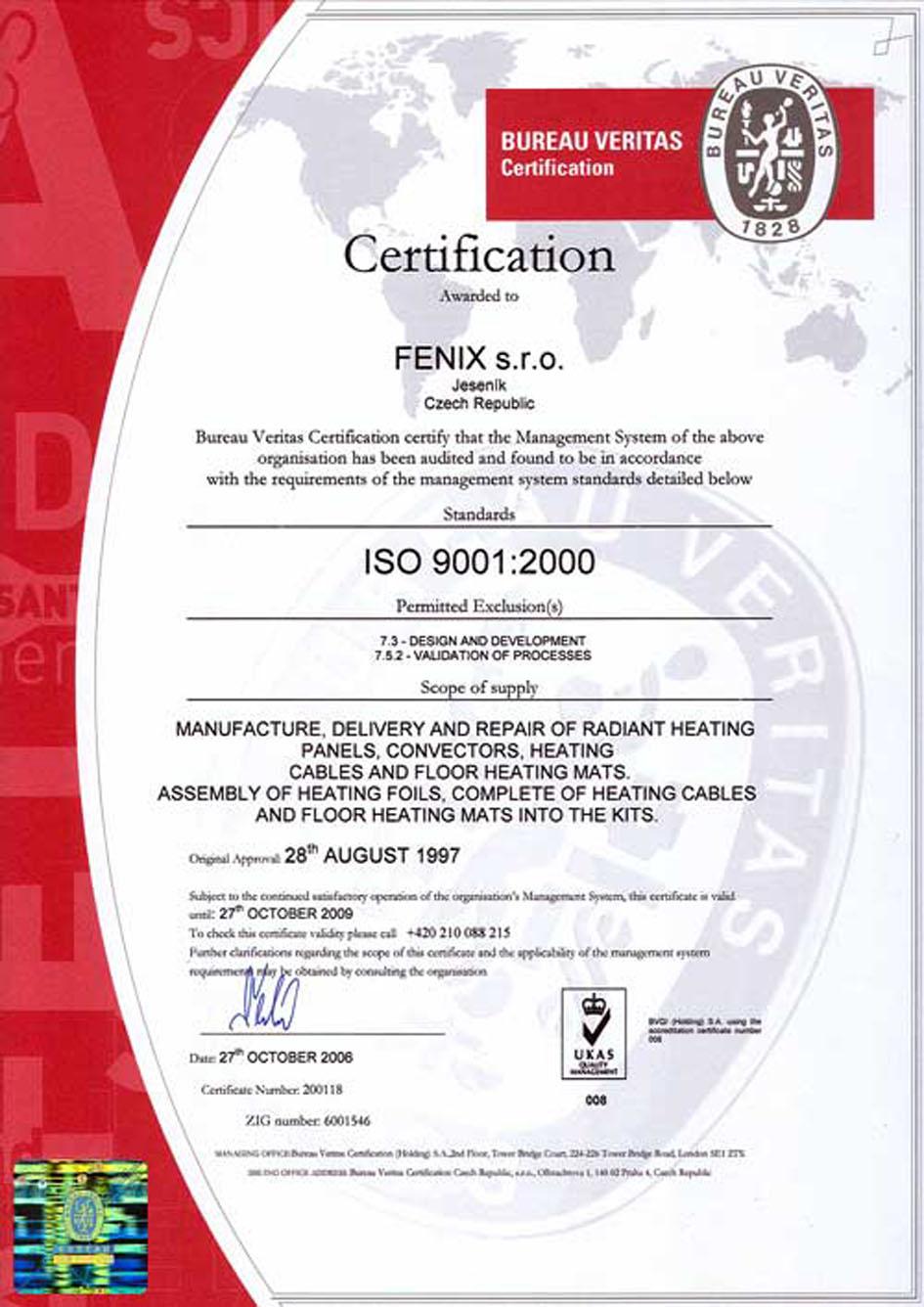 Європейський сертифікат